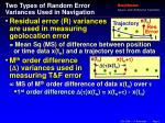 two types of random error variances used in navigation
