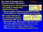two types of random error variances used in navigation3