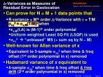 variances as measures of residual error in geolocation