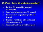 15 27 a test with attributes sampling