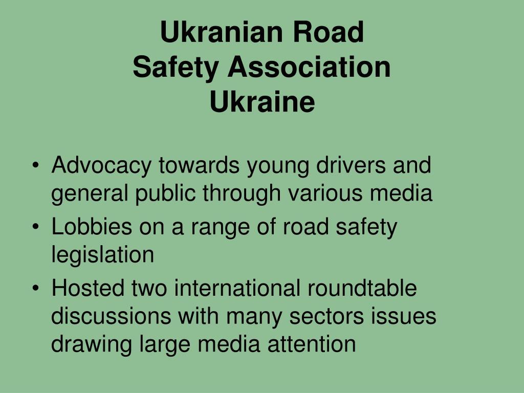 Ukranian Road