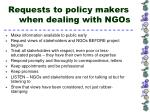 requests to policy makers when dealing with ngos