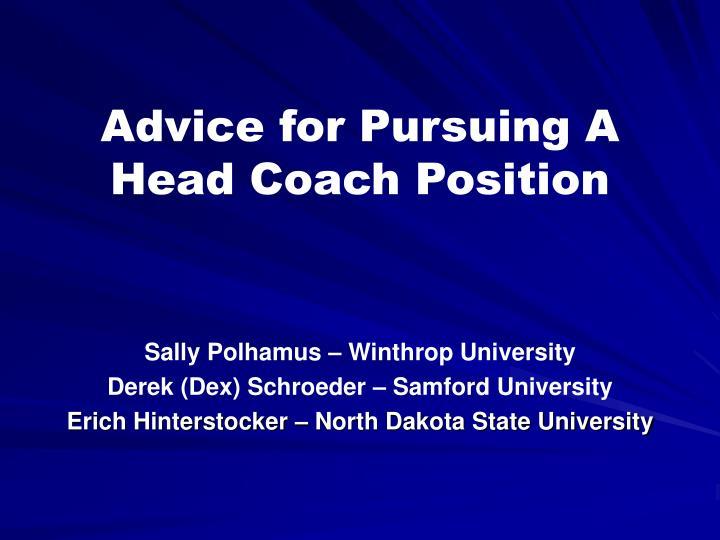 Advice for pursuing a head coach position
