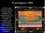 el pent gono 1995