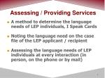 assessing providing services
