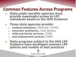common features across programs
