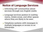 notice of language services