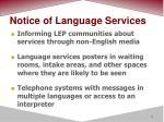 notice of language services