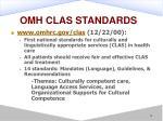 omh clas standards