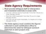state agency requirements