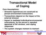 transactional model of coping