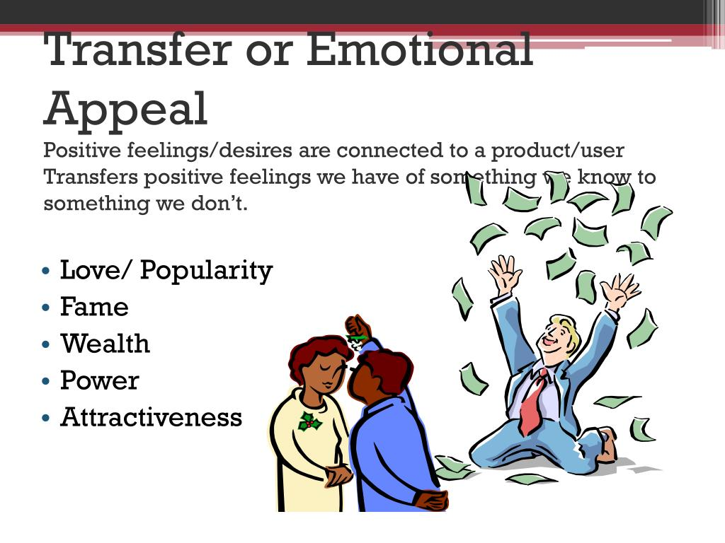 Transfer or Emotional Appeal