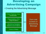 developing an advertising campaign29