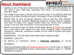 about jharkhand