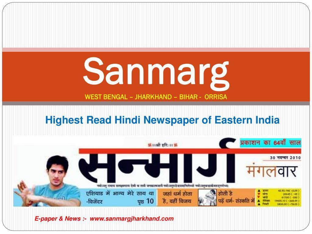 sanmarg west bengal jharkhand bihar orrisa l.