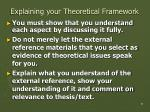 explaining your theoretical framework