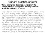 student practice answer