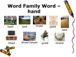 word family word hand