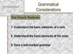 grammatical considerations5