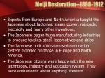 meiji restoration 1868 191229
