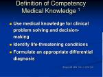 definition of competency medical knowledge 1