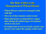 the role of diet in the management of wilson disease