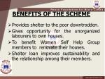 benefits of the scheme