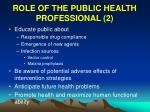 role of the public health professional 2