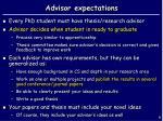 advisor expectations