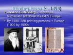 printing press c 1456
