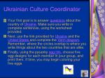 ukrainian culture coordinator