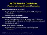 nccn practice guidelines prechemotherapy emesis prevention