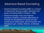adventure based counseling9