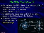 the milky way galaxy 1