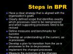 steps in bpr