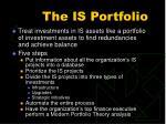 the is portfolio