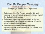 diet dr pepper campaign