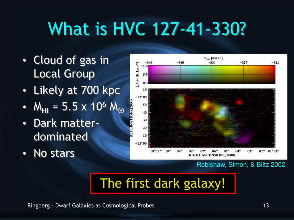 What is HVC 127-41-330?