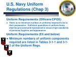 u s navy uniform regulations chap 3