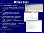 review code
