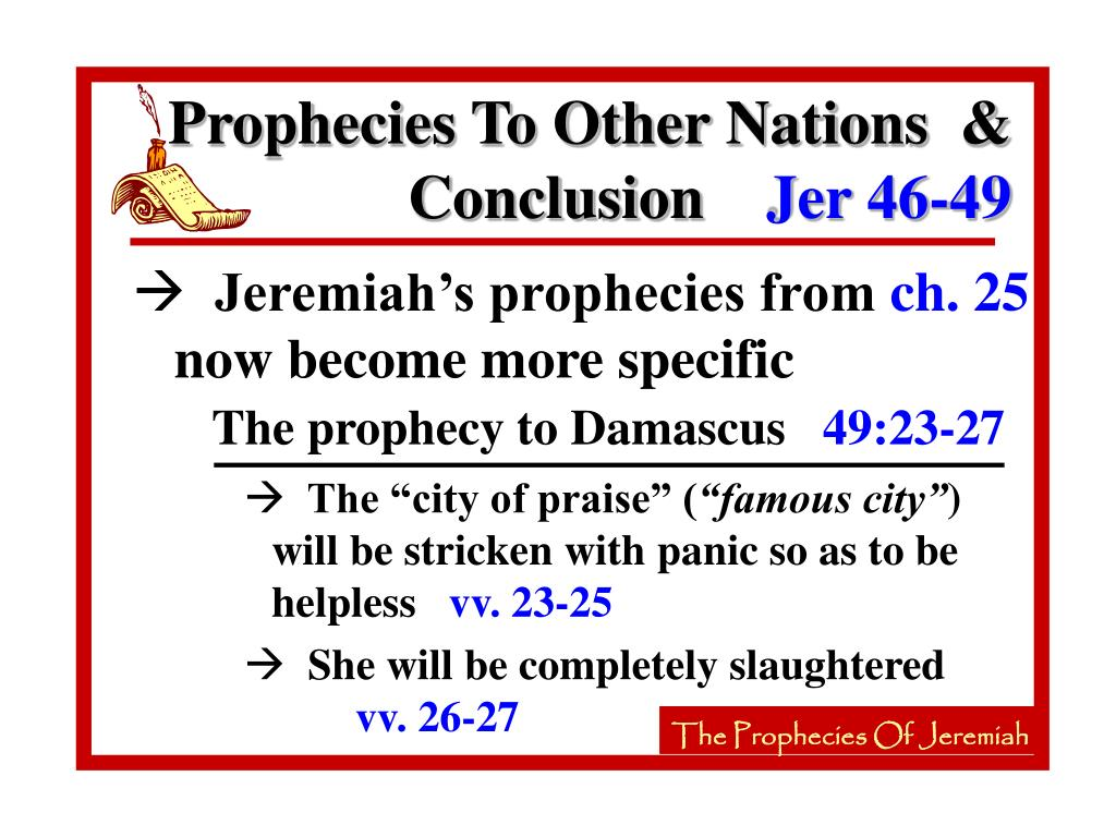 The prophecy to Damascus