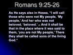 romans 9 25 26
