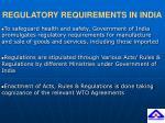 regulatory requirements in india