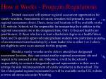 how it works program regulations