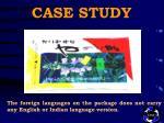 case study21