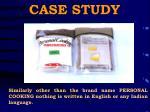 case study24