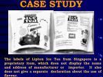case study25