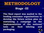 methodology8