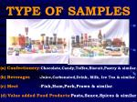 type of samples