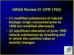 gras review 21 cfr 170 f